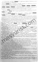 Решение суда о расторжении брака, взыскании алиментов на детей, супругу - 2